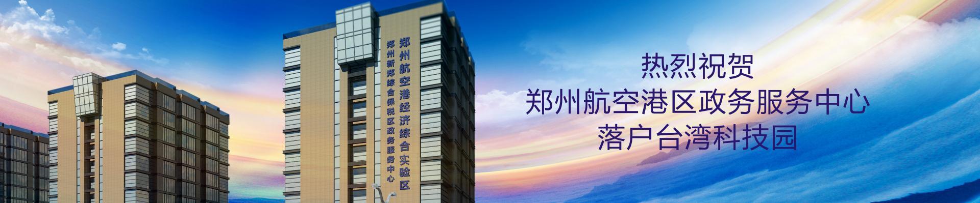 港区政务服务中心